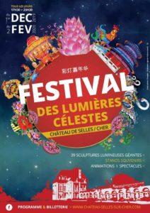 Festival des Lumières célestes